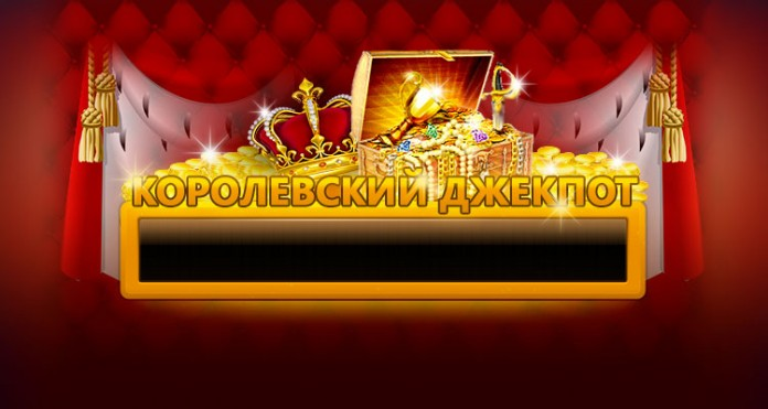 Рулетка в online casino with real money
