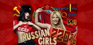 Акция «Russian girls» в онлайн казино VulkanoGames